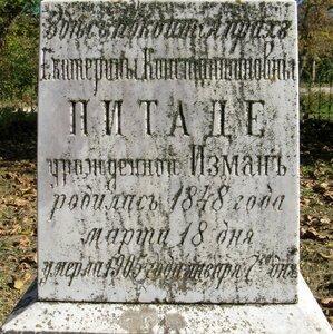 Рудь - старое кладбище (5).JPG