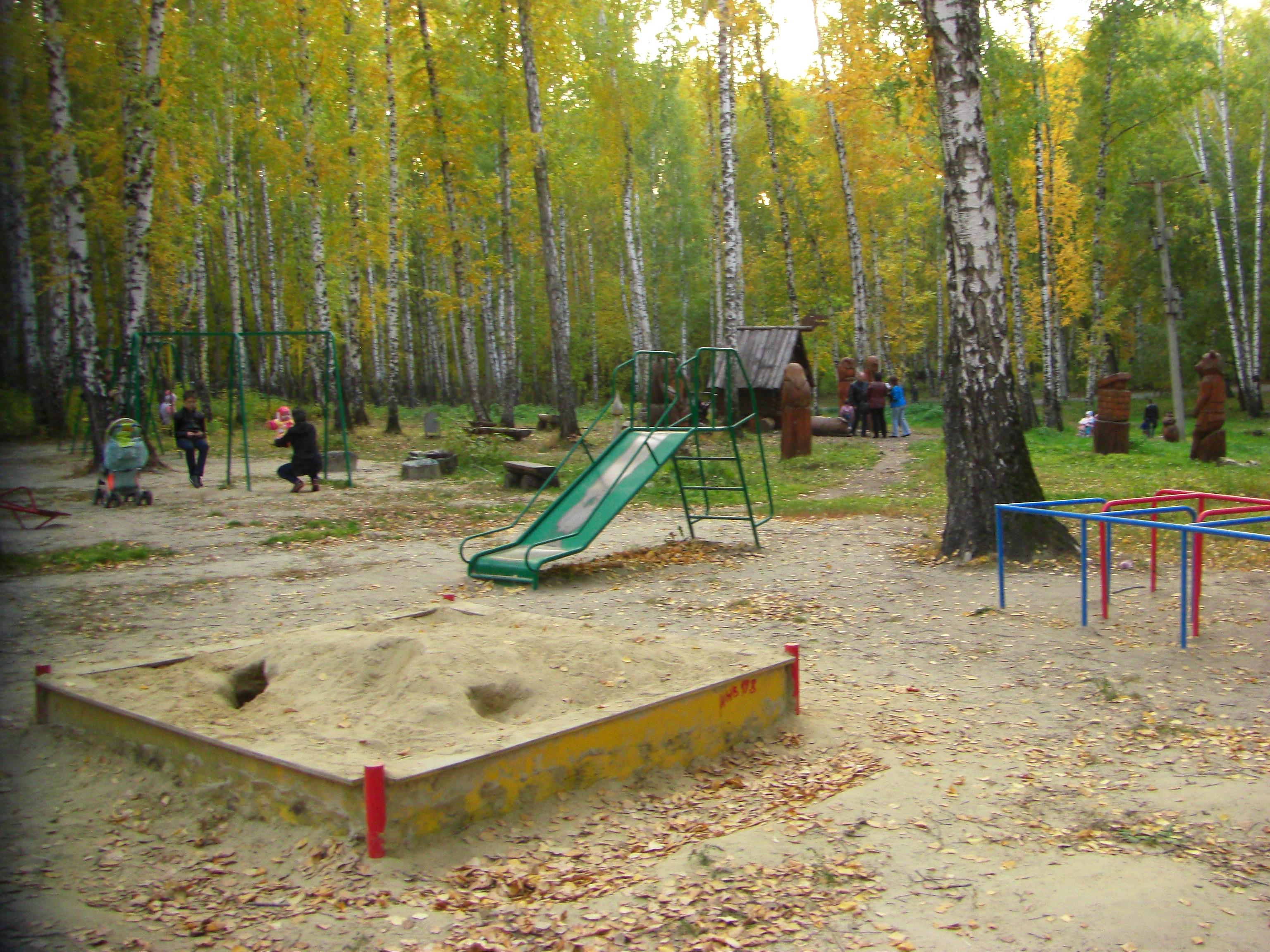 Детская площадка (18.10.2014)