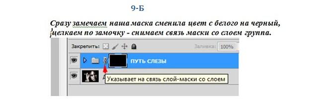 https://img-fotki.yandex.ru/get/5112/231007242.1b/0_114b53_357276ce_orig