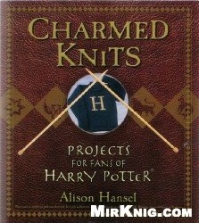 Книга Charmed Knits: Projects for Fans of Harry Potter