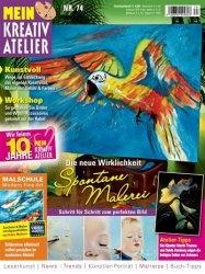 Журнал Mein Kreativ Atelier - Nr.74