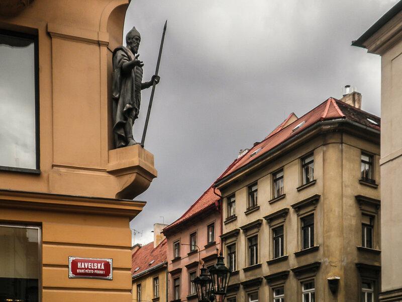 Гавельская улица