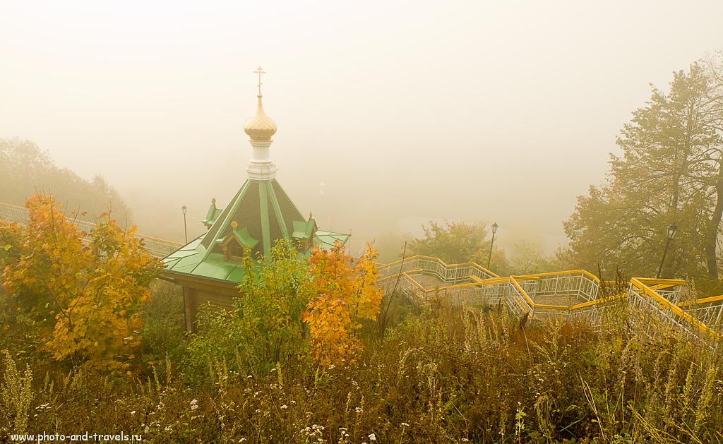 23. Второй купол почти не видно... Как и пейзаж золотой уральской тайги... Экскурсия в Белогорский монастырь.