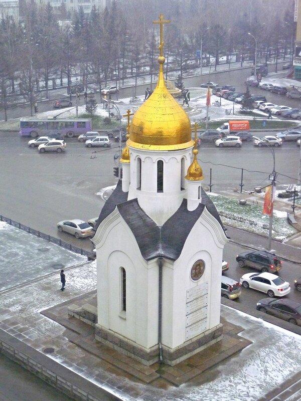 Часовня Святого Николая - Новосибирск, Россия (Chapel of St. Nicholas - Novosibirsk, Russia)