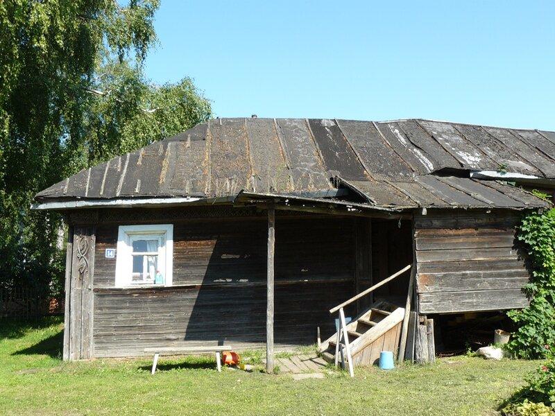 деревня Андрейково