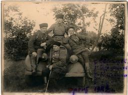 80-я гвардейская уманская дивизия