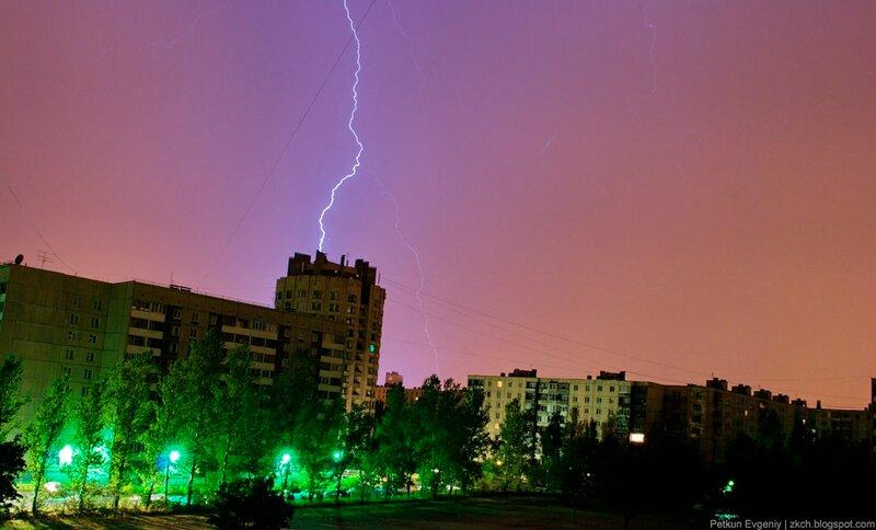 Автор: Петкун Евгений, блог Евгения Владимировича, фото, фотография: фотографии молнии
