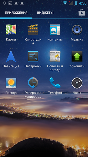 Screenshot_2014-07-25-04-30-47.png