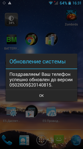 Screenshot_2014-09-07-16-31-45.png