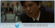Цунами: Выжить любой ценой / Za rasuto messeji: Umizaru (2010/HDRip)
