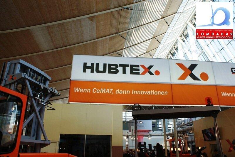 CeMATстенд компани HUBTEX