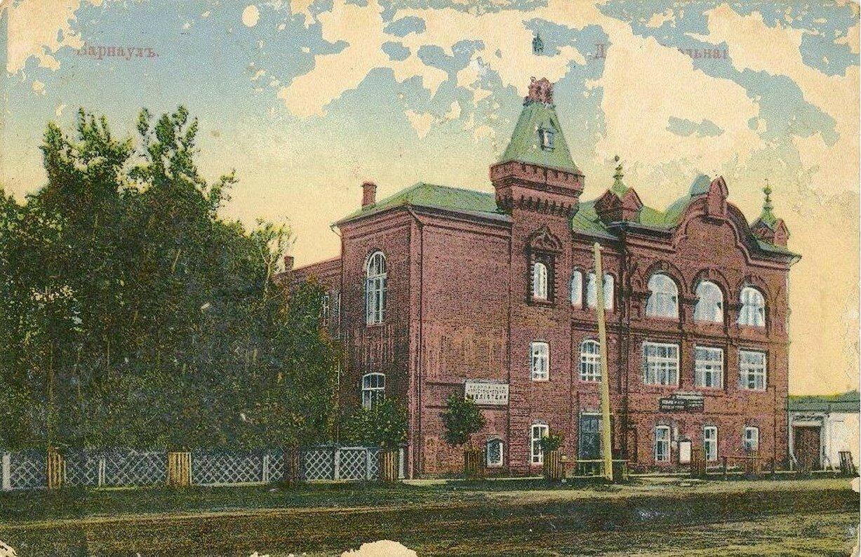 Дом Школьного Общества