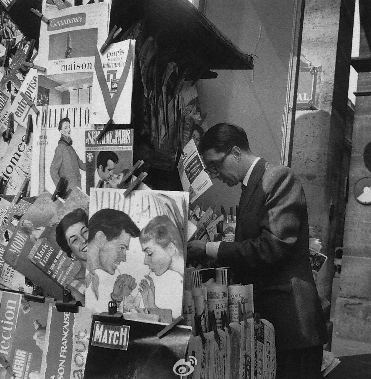 1955. Пале Рояль
