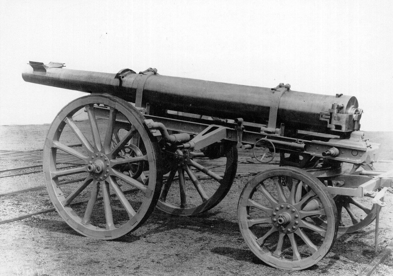 41. Тяжелое артиллерийское орудие