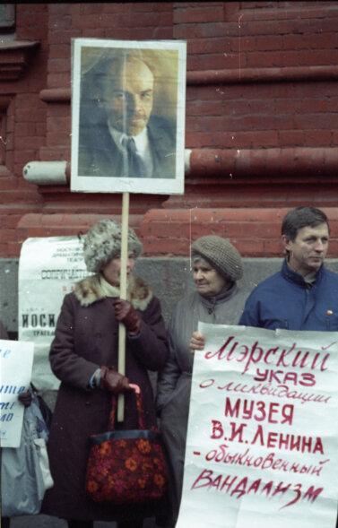 13. Протестующие возле музея Ленина