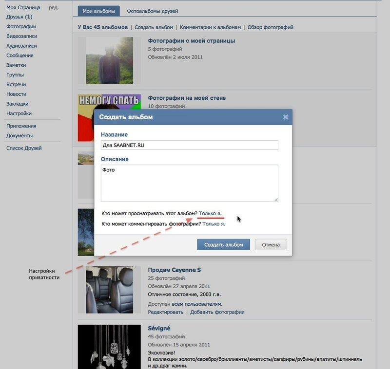 http://img-fotki.yandex.ru/get/5113/10184437.0/0_5a926_eef296c_XL