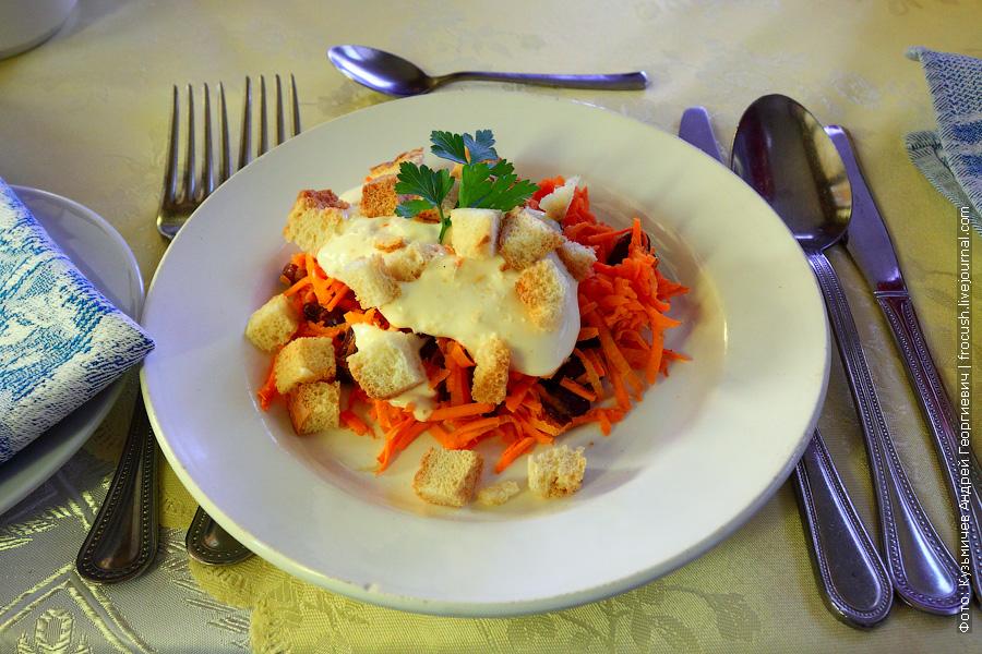 Салат из фасоли с морковью и майонезом