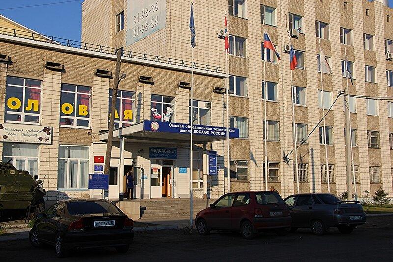 Омская ОТШ ДОСААФ России