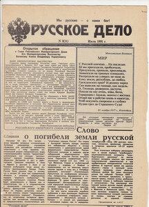 Ао редакция газеты вечерняя москва