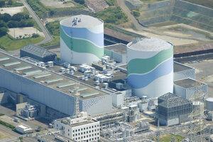 В Японии впервые за два года перезапустили АЭС