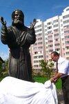 Памятник прп. Серафиму