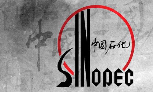 Sinopec приобрела «Удмуртнефть»