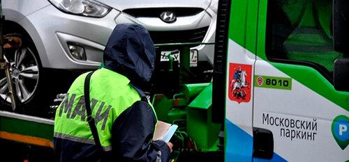 Начальника Московской административной дорожной инспекции увольняют