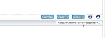 http://img-fotki.yandex.ru/get/5113/14186792.a8/0_e6fc8_722db5e7_orig.jpg