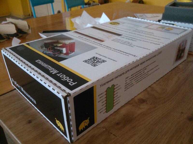 Новая коробка с картинками-108.jpg