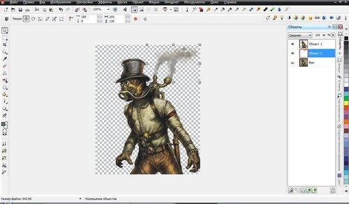 Как сделать изображение прозрачным по краям фотошоп
