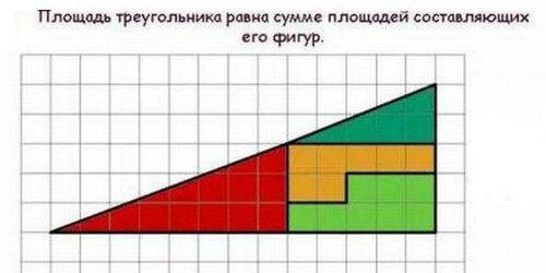 треугольник.jpg