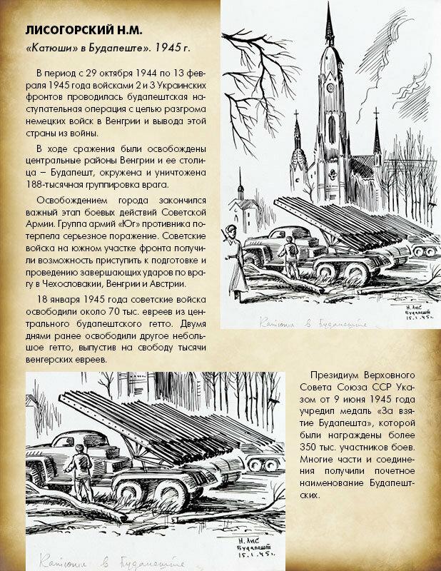 https://img-fotki.yandex.ru/get/5113/19735401.ec/0_8edd1_aeb6f563_XL.jpg