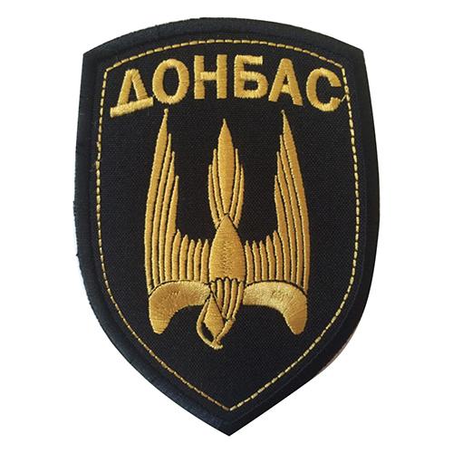Шеврон Донбасса.jpg