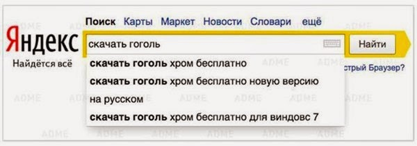 Дурацкие запросы в поисковиках