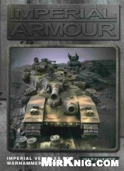 Книга Imperial Armour: Imperial Vehicles for Warhammer 40,000