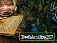 Книга Сага о бессмертных героях (7 томов)