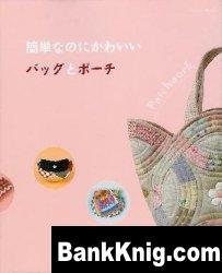 Книга Patchwopk. Bags