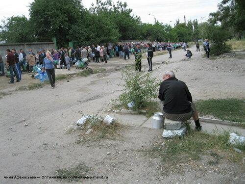 война луганск разрушенный