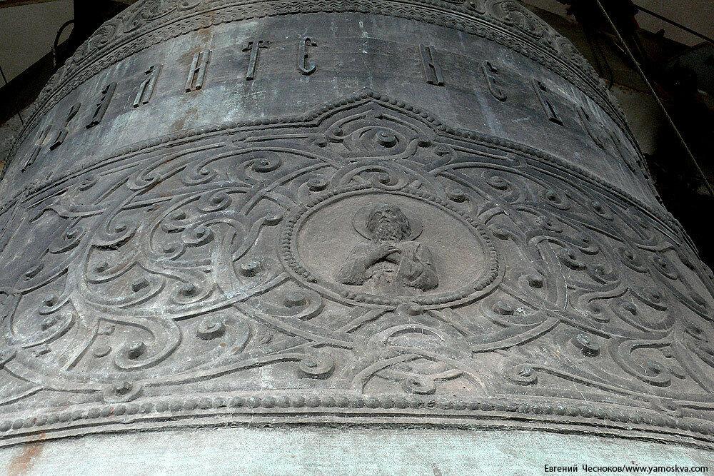 Осень. Даниловские колокола. 27.09.15.43..jpg