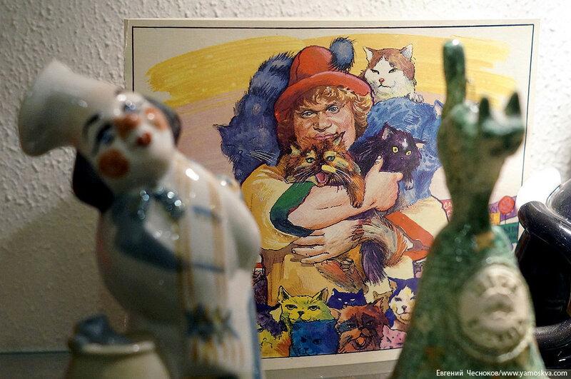 Осень. Театр кошек Куклачева. 15.10.15.26..jpg