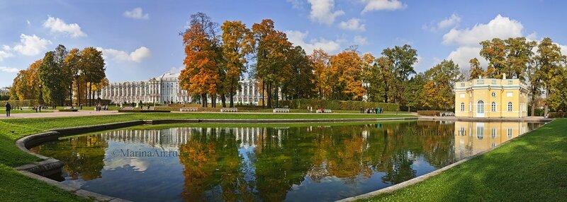 Панорама осеннего парка в Царском селе ( город Пушкин )