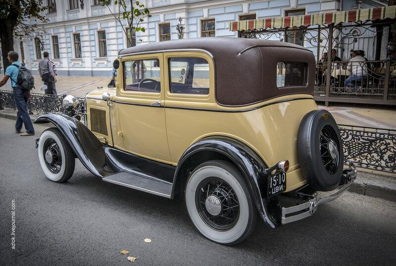 Форд 11.jpg