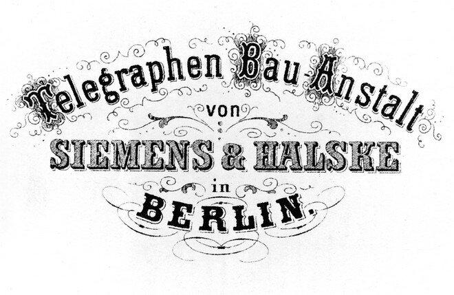 Логотип Telegraphenbauanstalt Siemens & Halske 1856 год