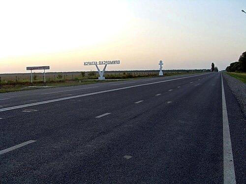 001. Велопутешествие по Кубани.2009..jpg