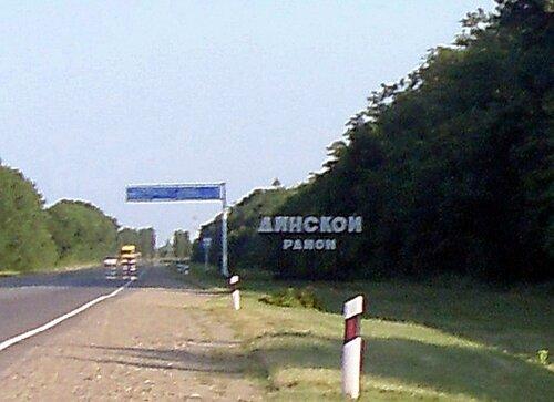 001. Велопутешествие по Кубани.2009. (152).jpg