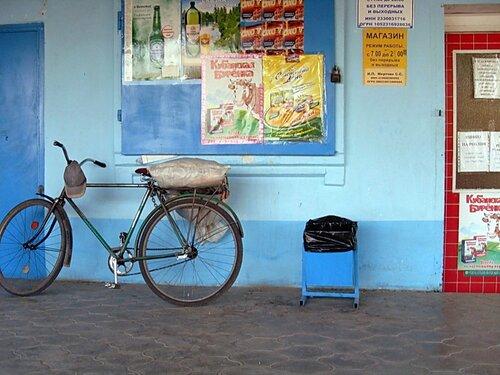 001. Велопутешествие по Кубани.2009. (157).jpg