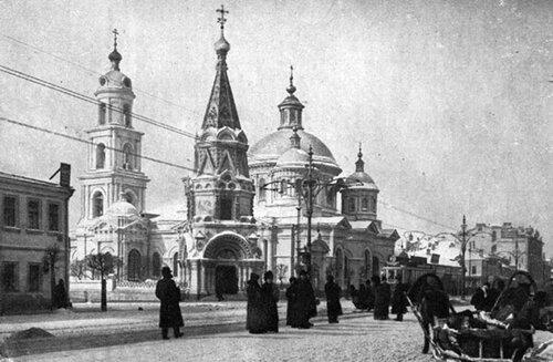 Храм Василия Кесарийского