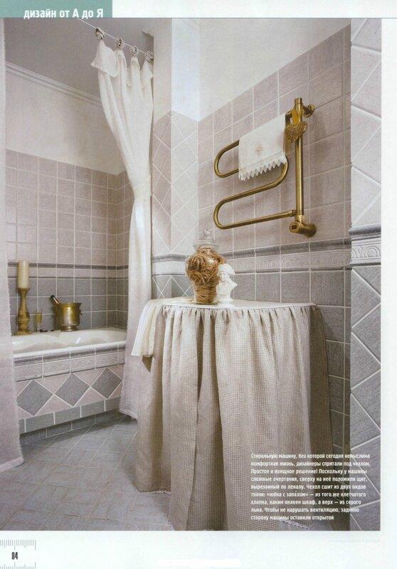 Фото ванна в прованс стиле