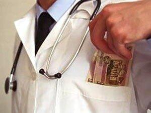 В городе Владивостоке возбуждено уголовное дело в отношении врачей-мошенников