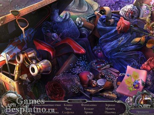 Охотники за тайнами 7: Загадка рода Блэкроу. Коллекционное издание